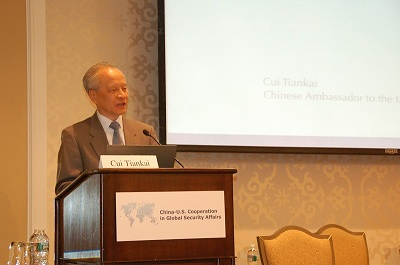 Welcome remarks by President Wu Shicun,Keynote address by Cui Tiankai, Chinese ambassador to the United States