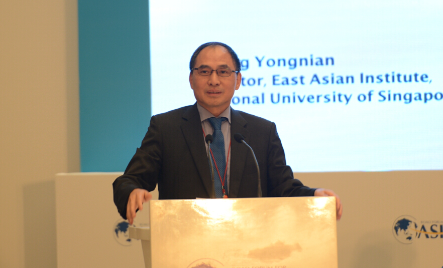 Zheng Yongnian making a speech