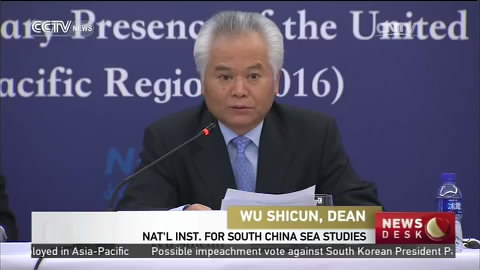 CCTV: First report on the U.S. military presence in the Asia-Pacific region released