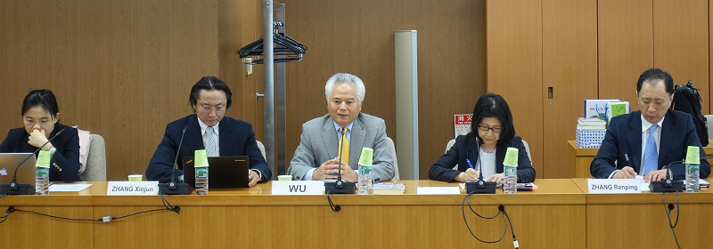 NISCSS President Wu Shicun visited think tanks in Tokyo