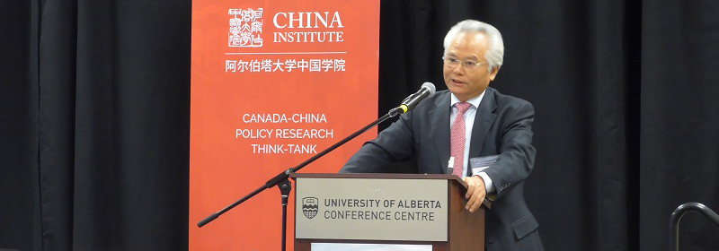 The 5th Asia Maritime Security Forum Held in Edmonton, Canada