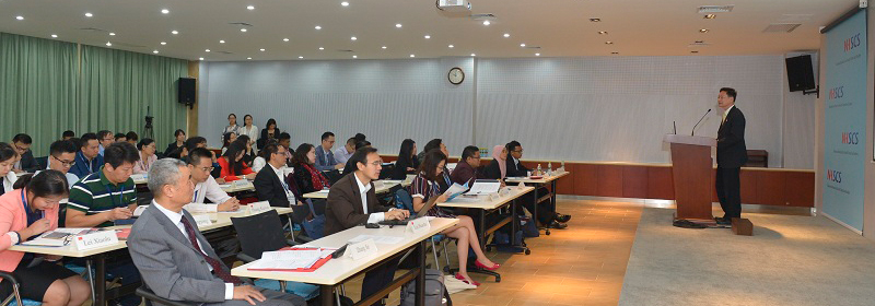 Third program of China-ASEAN Academy on Ocean Law and Governance