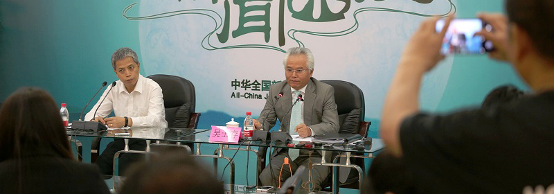 Wu Shicun Spoke on Press Salon of All-China Journalists' Association in Beijing