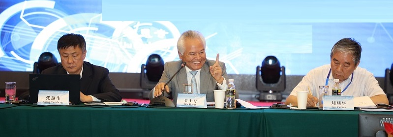 NISCSS Cohosted Seminar on Building Hainan Pilot FTZ