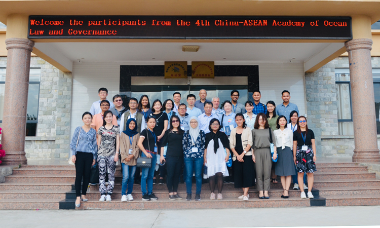 Group photo in Hainan Maritime Safety Administration
