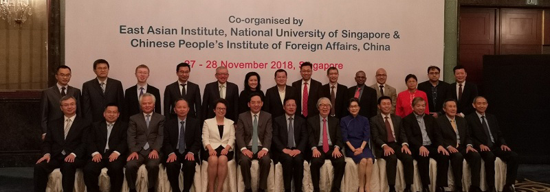 NISCSS President Wu Shicun attended the 13th China-Singapore Forum