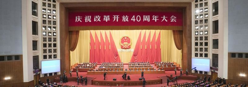 Xi pledges wider opening-up as China celebrates 40th anniversary