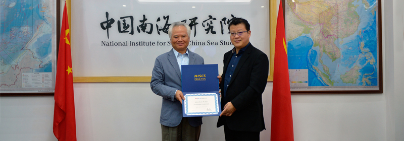 NISCSS kicked off its 2019 series of academic events with NUS Professor Wang Jiangyu