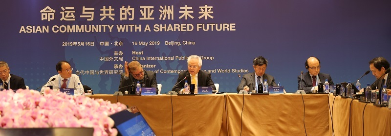 NISCSS President attended the Conference on Dialogue of Asian Civilizations in Beijing