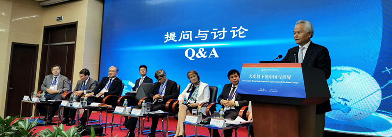 Wu Shicun spoke at the 85th International Forum on China Reform