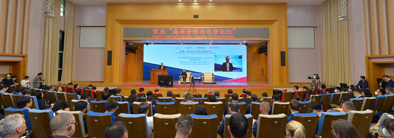 Inaugural Symposium on Maritime Cooperation and Ocean Governance Held in Haikou